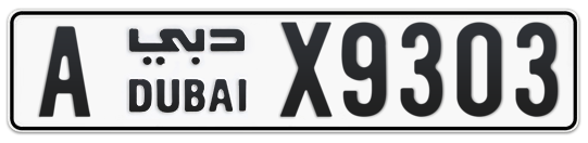 A X9303 - Plate numbers for sale in Dubai