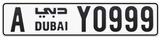 A Y0999 - Plate numbers for sale in Dubai