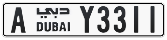 A Y3311 - Plate numbers for sale in Dubai