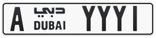 A YYY1 - Plate numbers for sale in Dubai
