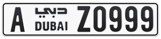 A Z0999 - Plate numbers for sale in Dubai