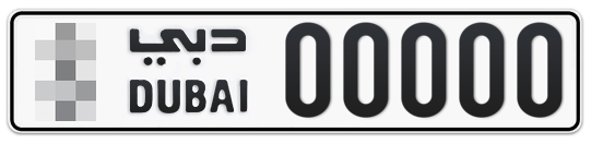 * 00000 - Plate numbers for sale in Dubai
