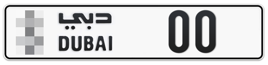 * 00 - Plate numbers for sale in Dubai