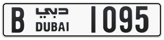 B 1095 - Plate numbers for sale in Dubai