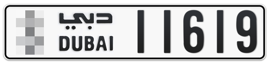 * 11619 - Plate numbers for sale in Dubai