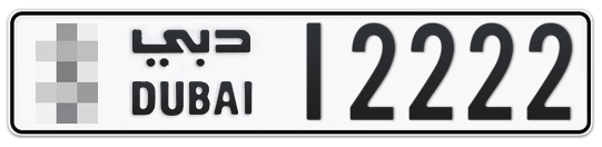 * 12222 - Plate numbers for sale in Dubai