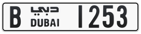 B 1253 - Plate numbers for sale in Dubai