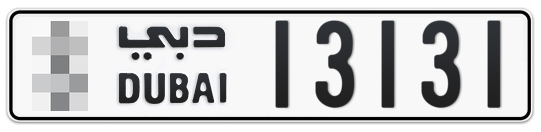 * 13131 - Plate numbers for sale in Dubai