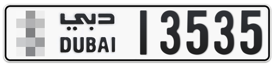 * 13535 - Plate numbers for sale in Dubai