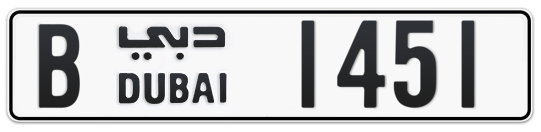 B 1451 - Plate numbers for sale in Dubai