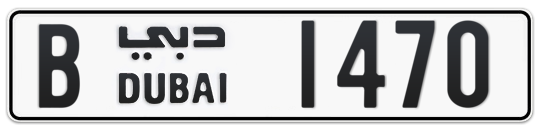 B 1470 - Plate numbers for sale in Dubai
