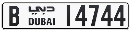 B 14744 - Plate numbers for sale in Dubai