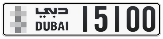 * 15100 - Plate numbers for sale in Dubai