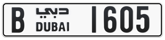B 1605 - Plate numbers for sale in Dubai