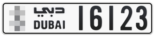 * 16123 - Plate numbers for sale in Dubai