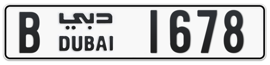 B 1678 - Plate numbers for sale in Dubai