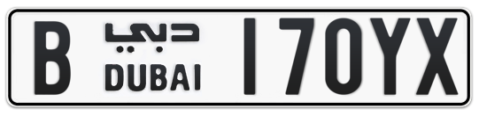 B 170YX - Plate numbers for sale in Dubai