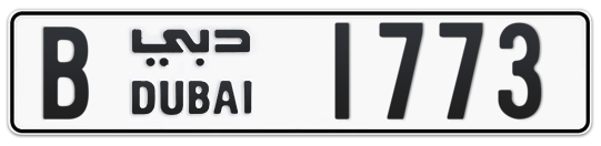 B 1773 - Plate numbers for sale in Dubai