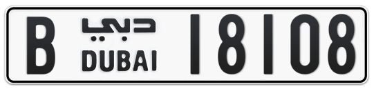 B 18108 - Plate numbers for sale in Dubai