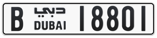 B 18801 - Plate numbers for sale in Dubai