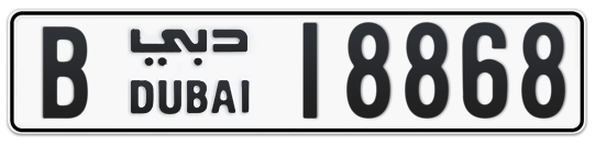 B 18868 - Plate numbers for sale in Dubai