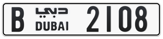 B 2108 - Plate numbers for sale in Dubai