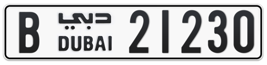 B 21230 - Plate numbers for sale in Dubai