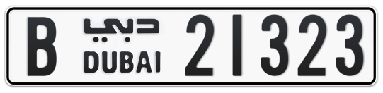 B 21323 - Plate numbers for sale in Dubai