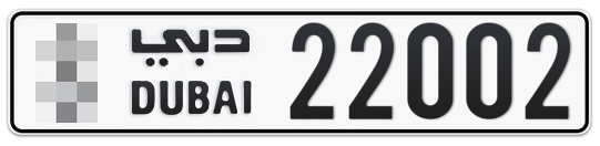 * 22002 - Plate numbers for sale in Dubai
