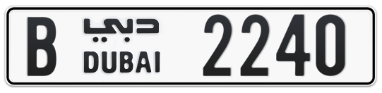 B 2240 - Plate numbers for sale in Dubai