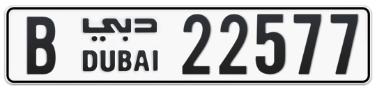 B 22577 - Plate numbers for sale in Dubai