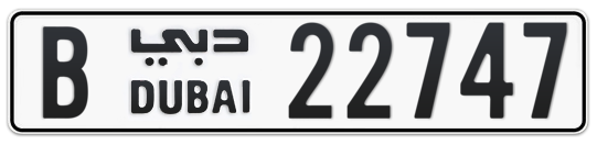 B 22747 - Plate numbers for sale in Dubai