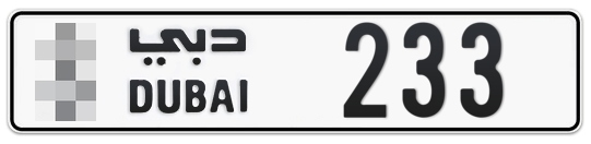 * 233 - Plate numbers for sale in Dubai