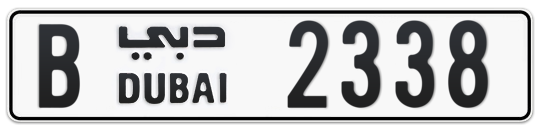 B 2338 - Plate numbers for sale in Dubai