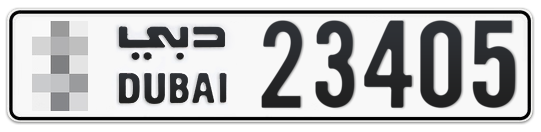 Dubai Plate number  * 23405 for sale on Numbers.ae