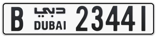 B 23441 - Plate numbers for sale in Dubai