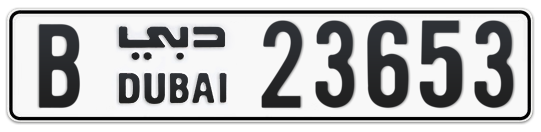 B 23653 - Plate numbers for sale in Dubai
