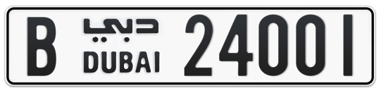B 24001 - Plate numbers for sale in Dubai
