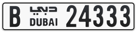 B 24333 - Plate numbers for sale in Dubai