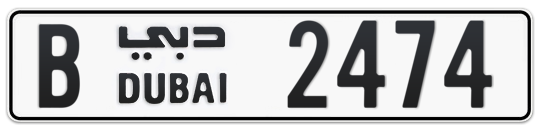 B 2474 - Plate numbers for sale in Dubai