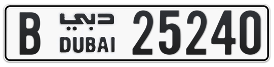 B 25240 - Plate numbers for sale in Dubai
