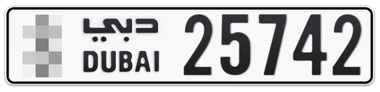* 25742 - Plate numbers for sale in Dubai