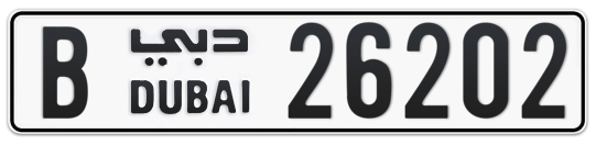 B 26202 - Plate numbers for sale in Dubai