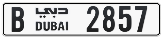 B 2857 - Plate numbers for sale in Dubai