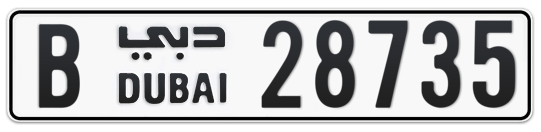 B 28735 - Plate numbers for sale in Dubai