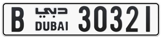 B 30321 - Plate numbers for sale in Dubai