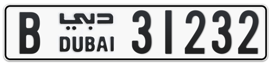 B 31232 - Plate numbers for sale in Dubai