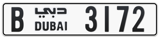 B 3172 - Plate numbers for sale in Dubai