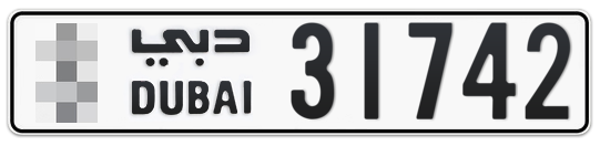 * 31742 - Plate numbers for sale in Dubai