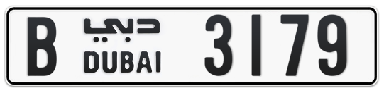 B 3179 - Plate numbers for sale in Dubai